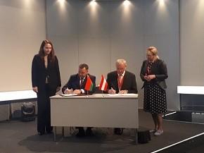Минприроды создает базу для развития двустороннего сотрудничества с Австрийским энергетическим агентством