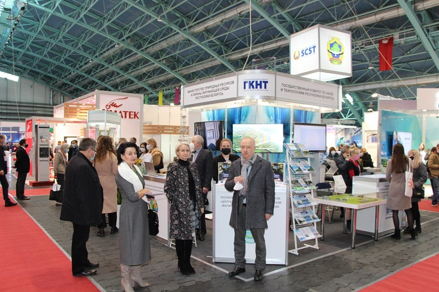 XXV Юбилейный Белорусский энергетический и экологический форум