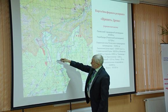 Заседание Белорусско-Украинской комиссии по координации вопросов охраны и устойчивого использования трансграничных природоохранных территорий