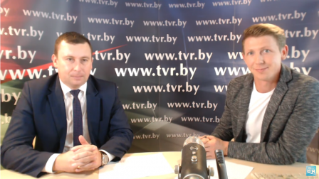 Итоги онлайн-конференции с Андреем Хмелем на тему  « Чем богаты и как используем природные ресурсы Беларуси?»