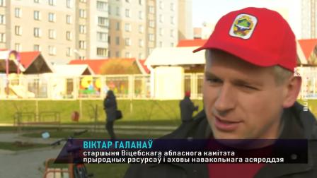 Более сотни деревьев посадили в Витебске в ходе экологической кампании «Обустроим малую родину»