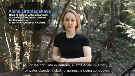 Водные ресурсы Республики Беларусь