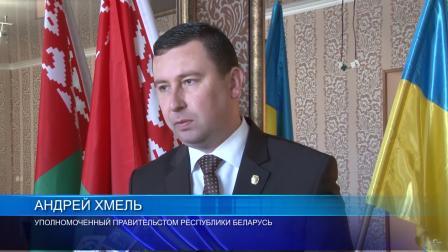 Беларусь-Украина. В Пинске подписано соглашение о бережном использовании рек на границе двух стран