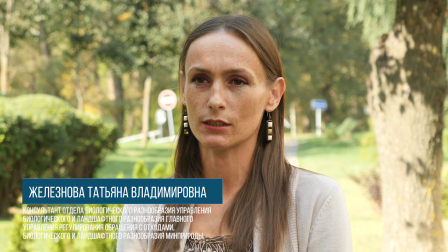 Генетические ресурсы и связанные с ними традиционные знания - материальное и нематериальное наследие  Республики Беларусь