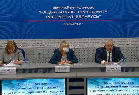 Пресс-конференция «О реализации Национальной стратегии по обращению с твердыми коммунальными отходами»