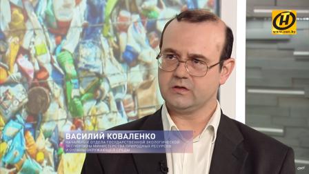 В июле в Беларуси вступили в силу поправки в закон «О государственной экологической экспертизе»