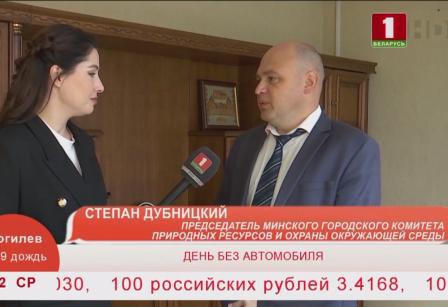 День без автомобиля-2021 в Минске