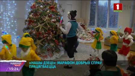"""На карте благотворительной новогодней акции """"Наши дети"""" новые точки"""