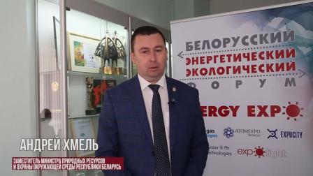 О выставке Energyexpo
