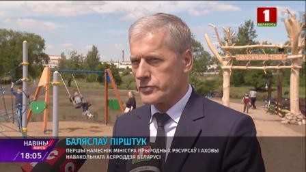 В Чижовке благоустроили новый участок экотропы