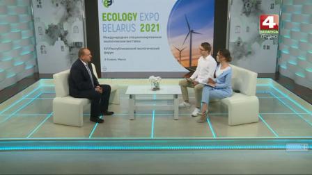 1-я Международная специализированная выставка-форум «ECOLOGY EXPO-2021» и XVI Республиканский экологический форум