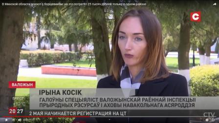 В Минской области борются с борщевиком