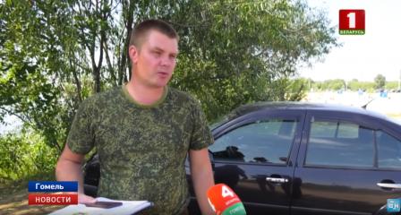 Рейды по местам отдыха граждан в Гомельской области (Сюжет на телеканале Беларусь 1)